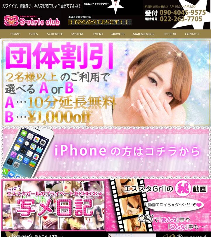 PRI_20141107102554