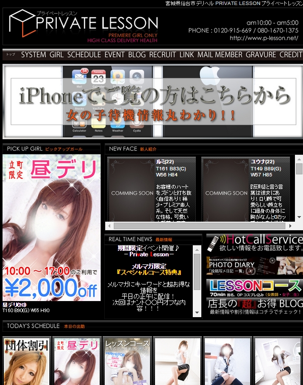 PRI_20141107111430