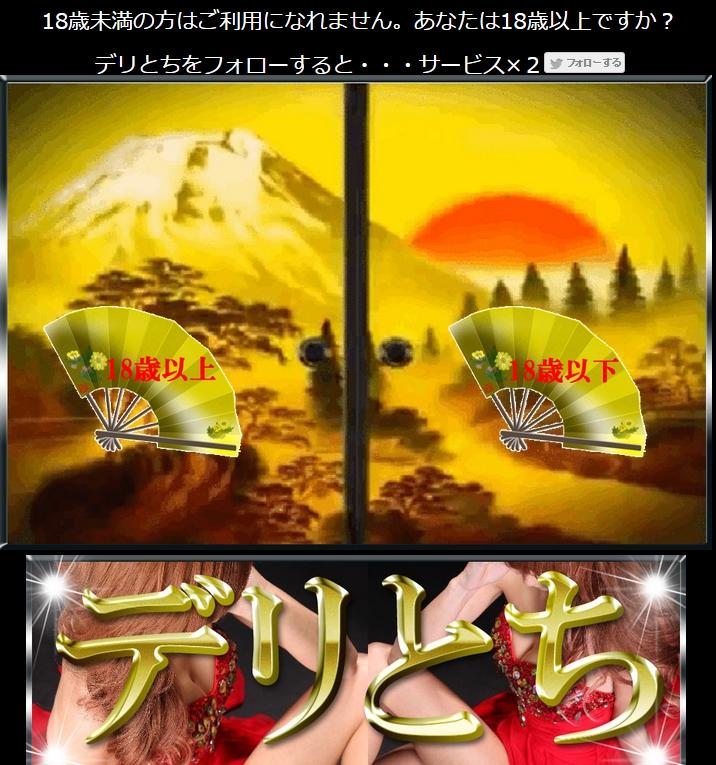 PRI_20150220103847