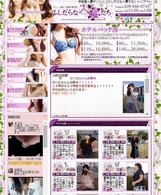 PRI_20150326142430
