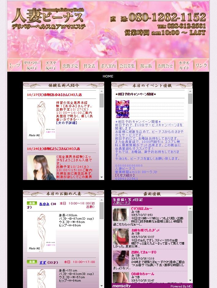 PRI_20151027103313