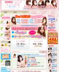 SnapCrab_NoName_2012-10-7_4-3-58_No-00