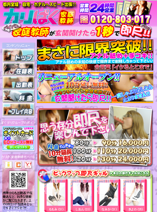 SnapCrab_NoName_2012-10-12_18-54-13_No-00