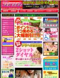 SnapCrab_NoName_2012-10-13_3-36-47_No-00