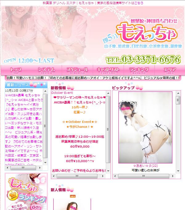 SnapCrab_NoName_2012-10-13_3-58-43_No-00