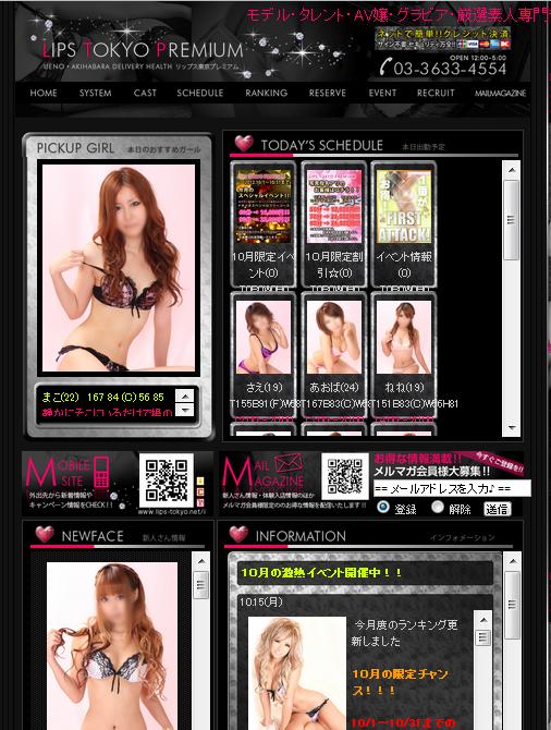 SnapCrab_NoName_2012-10-15_3-25-10_No-00