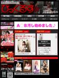 SnapCrab_NoName_2012-10-15_4-24-2_No-00