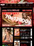 SnapCrab_NoName_2012-10-16_23-39-29_No-00