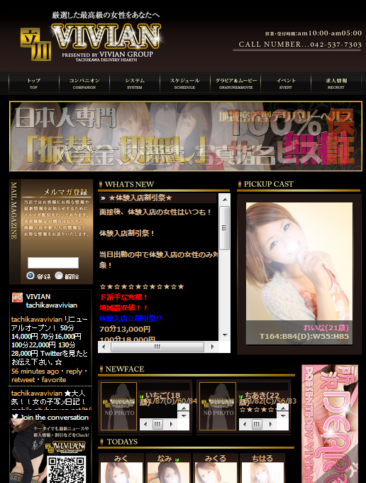 SnapCrab_NoName_2012-10-16_23-5-26_No-00