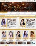 SnapCrab_NoName_2012-10-16_4-33-48_No-00