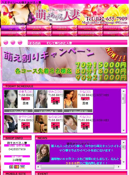 SnapCrab_NoName_2012-10-16_9-37-40_No-00