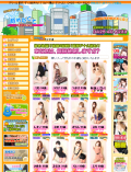 SnapCrab_NoName_2012-10-17_0-16-9_No-00