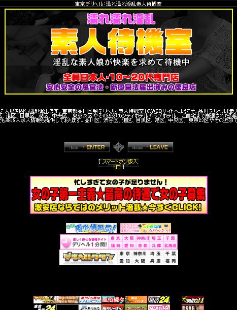 SnapCrab_NoName_2012-10-18_2-21-18_No-00