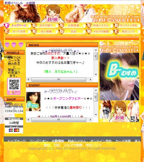 SnapCrab_NoName_2012-10-22_6-41-0_No-00