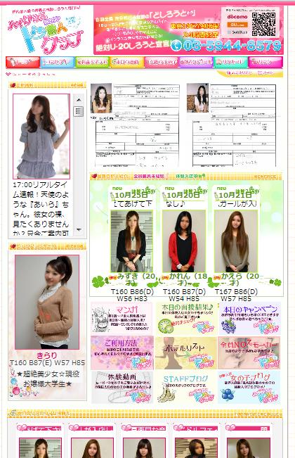 SnapCrab_NoName_2012-10-25_18-2-8_No-00