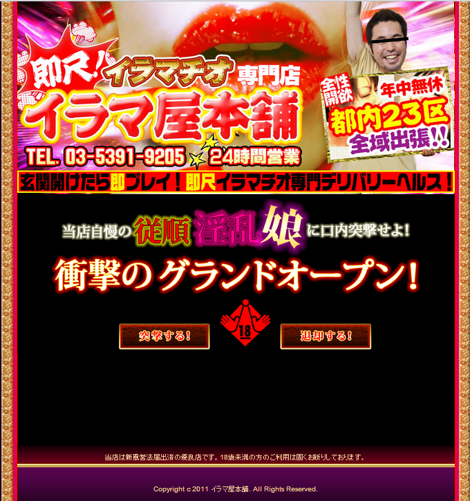 SnapCrab_NoName_2012-10-26_11-18-23_No-00