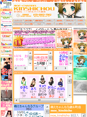 SnapCrab_NoName_2012-10-7_1-41-33_No-00