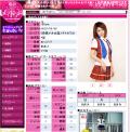 SnapCrab_NoName_2012-10-7_1-44-16_No-00