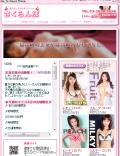 SnapCrab_NoName_2012-10-7_1-48-44_No-00