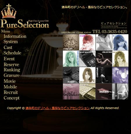SnapCrab_NoName_2012-10-7_1-51-11_No-00