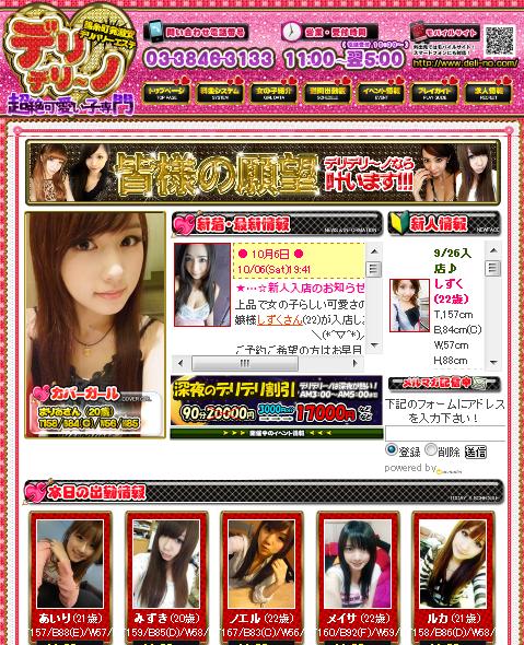 SnapCrab_NoName_2012-10-7_1-54-41_No-00