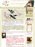 SnapCrab_NoName_2012-10-7_18-24-30_No-00