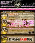 SnapCrab_NoName_2012-10-7_18-7-40_No-00