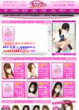 SnapCrab_NoName_2012-10-7_2-12-45_No-00