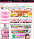 SnapCrab_NoName_2012-10-7_2-15-45_No-00