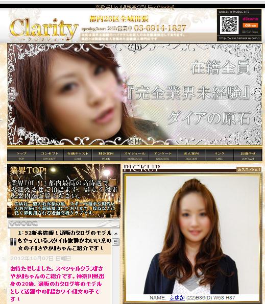 SnapCrab_NoName_2012-10-7_2-16-43_No-00