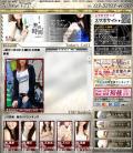 SnapCrab_NoName_2012-10-7_2-26-9_No-00