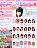 SnapCrab_NoName_2012-10-7_2-8-55_No-00