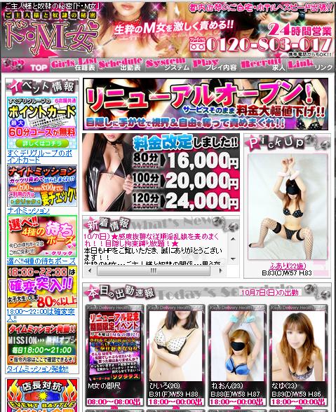 SnapCrab_NoName_2012-10-7_20-9-52_No-00