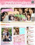 SnapCrab_NoName_2012-10-7_3-51-50_No-00