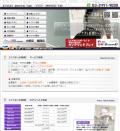 SnapCrab_NoName_2012-10-7_3-51-8_No-00