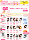 SnapCrab_NoName_2012-10-9_20-8-59_No-00