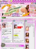 SnapCrab_NoName_2012-10-9_6-30-57_No-00