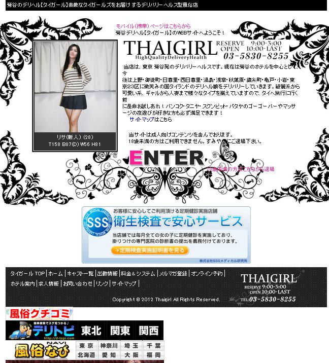 SnapCrab_NoName_2012-11-12_17-37-21_No-00