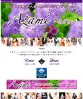 SnapCrab_NoName_2012-11-15_0-9-32_No-00