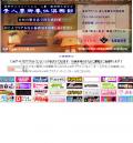 SnapCrab_NoName_2012-11-1_23-55-23_No-00