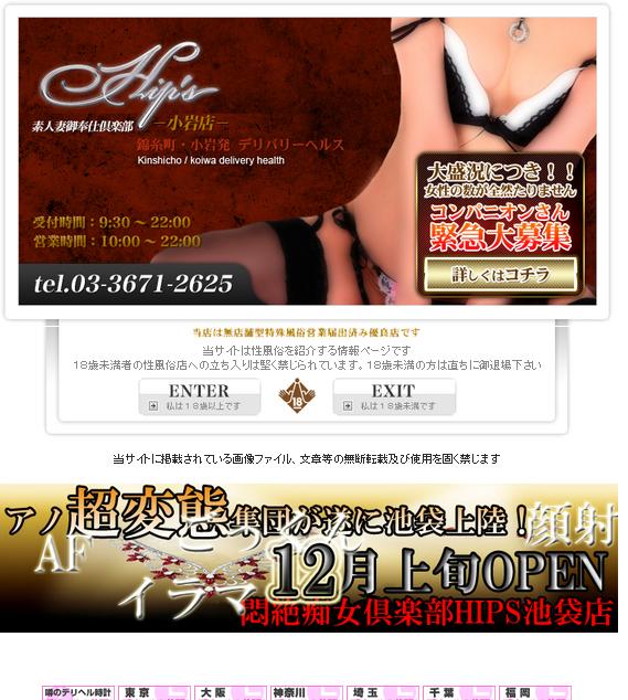 SnapCrab_NoName_2012-11-5_23-0-0_No-00