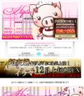 SnapCrab_NoName_2012-11-6_0-38-41_No-00
