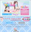 SnapCrab_NoName_2012-11-6_1-51-20_No-00