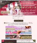 SnapCrab_NoName_2012-11-6_1-9-8_No-00