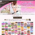SnapCrab_NoName_2012-11-7_15-15-11_No-00