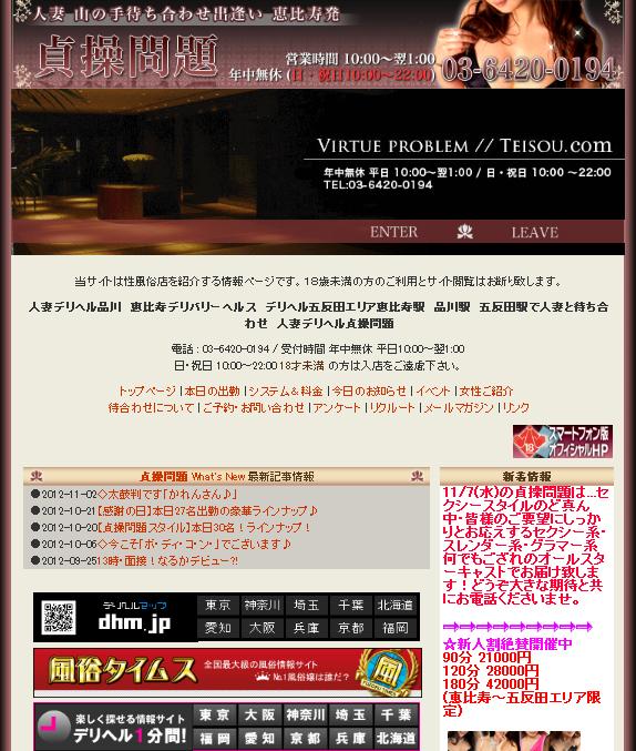 SnapCrab_NoName_2012-11-7_15-41-37_No-00