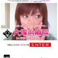 SnapCrab_NoName_2012-12-11_1-8-42_No-00
