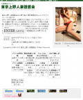 SnapCrab_NoName_2012-12-15_20-2-38_No-00