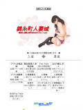 SnapCrab_NoName_2012-12-21_20-21-38_No-00
