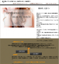 SnapCrab_NoName_2012-12-21_20-40-32_No-00